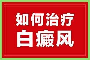 郑州西京医院口碑还行吗-是公立还是私立