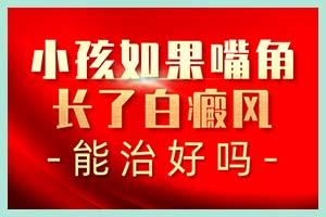 郑州西京医院主治什么疾病-是河南较好的医院吗