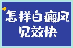 郑州西京医院医者反馈是好的嘛-治疗怎么样