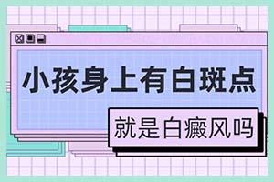 郑州西京医院网上咨询平台-官网可以直接在微信小程序观察